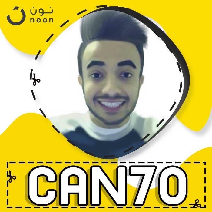 كود خصم نون ثنيان خالد