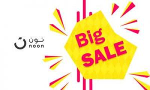 biggest-noon-discount-coupon-1