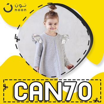 كوبون خصم نون السعودية 20 على احدث تشكيلة من الملابس